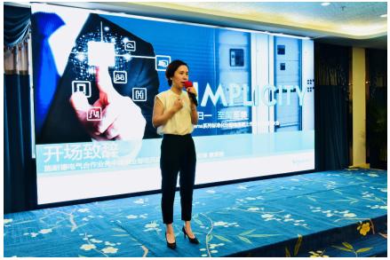 施耐德電氣Prisma系列重裝發布 推進智能低壓分配電成套系統標準化應用