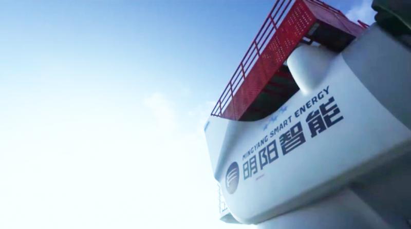 中国单机容量最大海上风机在广东省震撼发运!