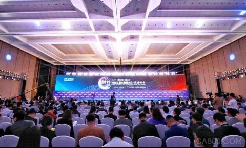 蒲惠智造:做中小制造企业数字化建设好伙伴