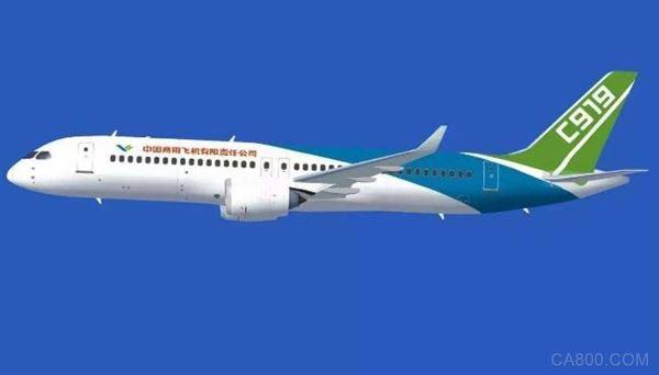 国产大飞机加速进军国际市场中欧即将签署历史性航空协议