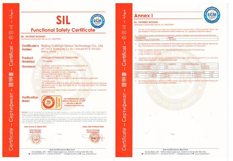 昆仑海岸成功取得SIL3功能安全认证证书
