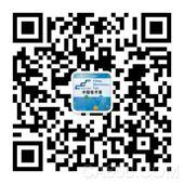 重磅来袭!2019中国(成都)电子信息博览会即将开幕!
