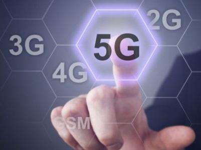 5G商用牌照正式发放四巨头表态大不同