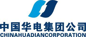中国华电海外技术服务规模超3718万千瓦