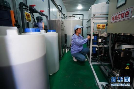 江苏:智能微电网正式建成投运 开山岛将告别缺水缺电历史