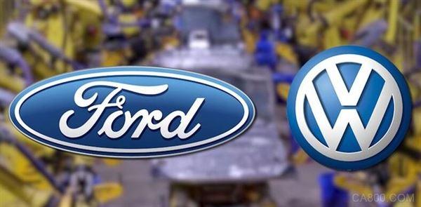大众福特将强化在自动驾驶和电动汽车领域合作