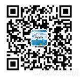 第94届中国电子展—与您相约深秋的上海新国际博览中心