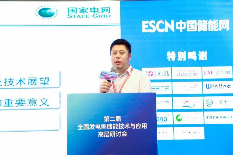 秦晓辉:储能在电力系统安全稳定中的应用场景