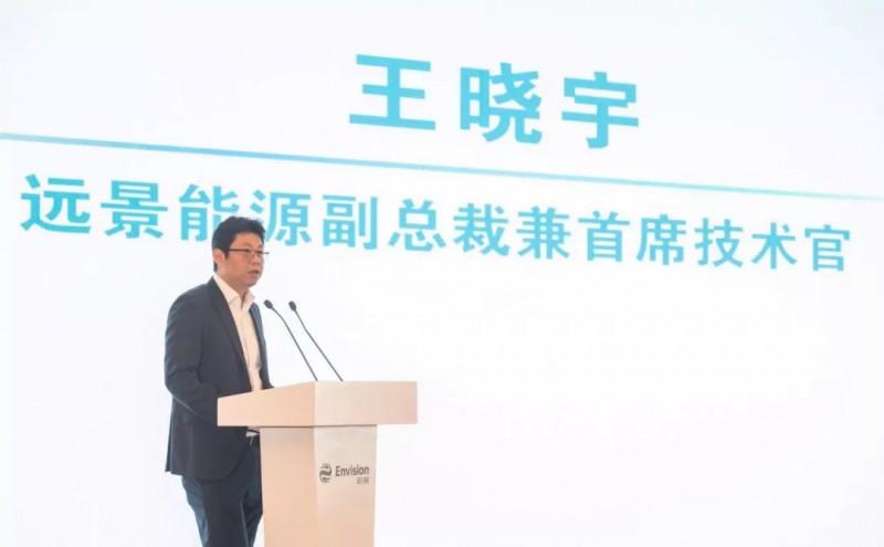 王晓宇博士:风电未来需要什么样的智能?
