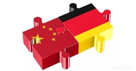 中德科学院联合发布《北京宣言》共同倡议加强基础研究