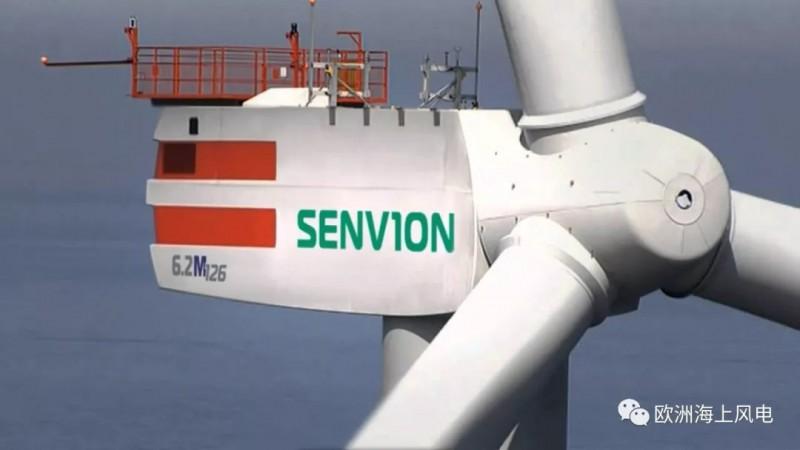 重磅!欧洲整机巨头Senvion终于找到买家!
