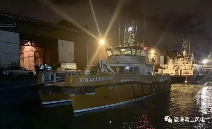 突发!英国一艘海上风电运维船失去推进力被紧急救援