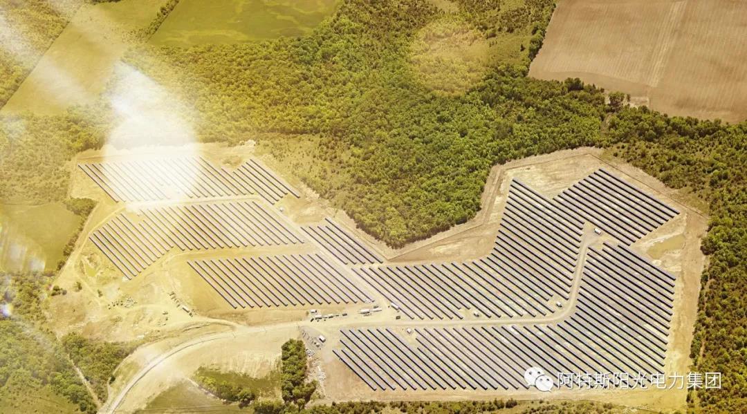 阿特斯美国子公司成功出售266兆瓦太阳能电站!看看谁是接盘手?