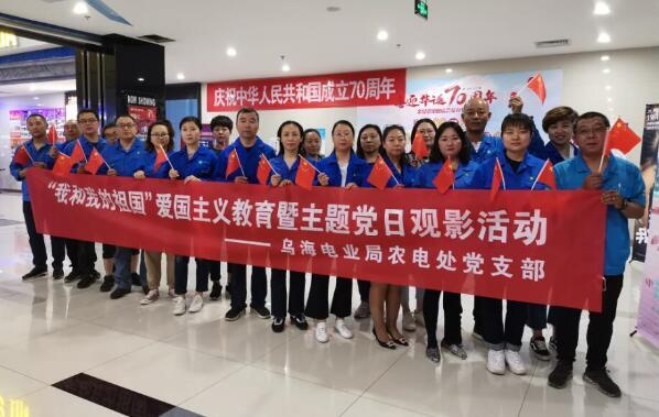 陇县供电分公司全员参与线路检修清扫