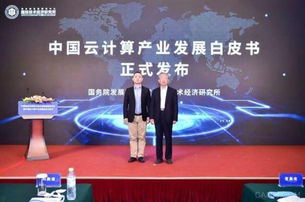 2023年中国云计算产业规模将超3000亿