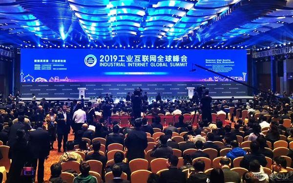 国家主席习近平向2019工业互联网全球峰会致贺信