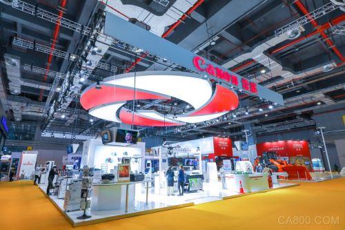 佳能工业影像平台解决方案在第二届中国国际进口博览会上受到广泛关注