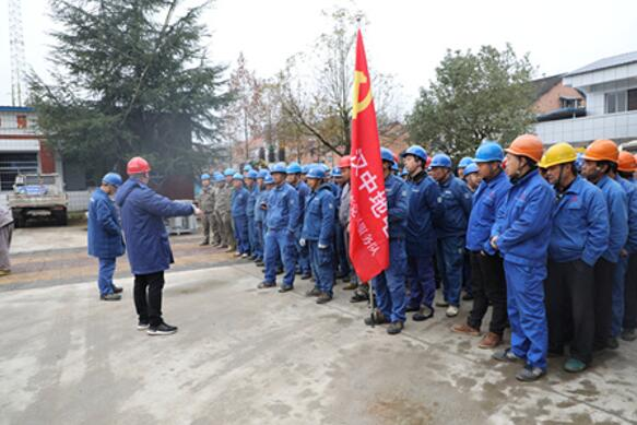 陕西城固供电分公司党旗在暴风雪中飘扬