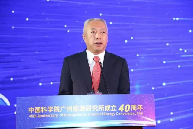 中国工程院院士凌文任山东省副省长曾任国家能源集团总经理