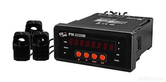 泓格顯示型三相智能電表新產品上市:PM-2133D-100P