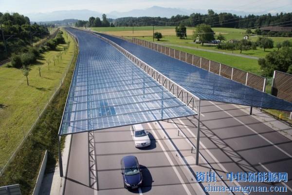 """欧洲团队致力于高速公路上的""""太阳能树冠"""""""