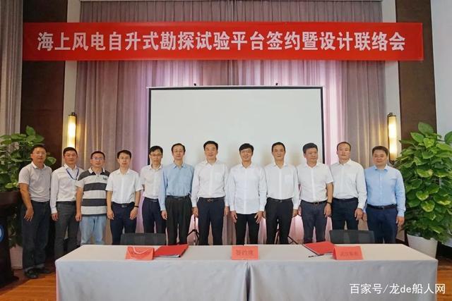 武汉船机签署海上风电自升式勘探试验平台设计建造总承包合同